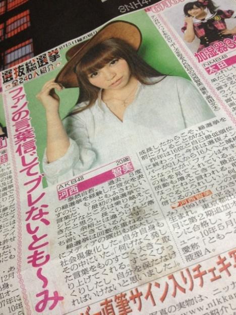 Kasai Tomomi Idol AKB48 Senbatsu 2012 Nikkan Sports