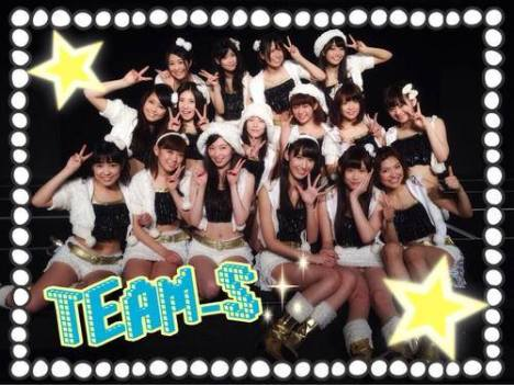 SHN48 Team S